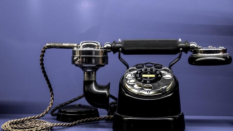 טלפון ביתי