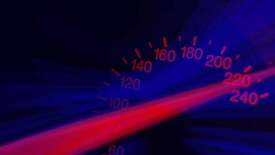 מהירות